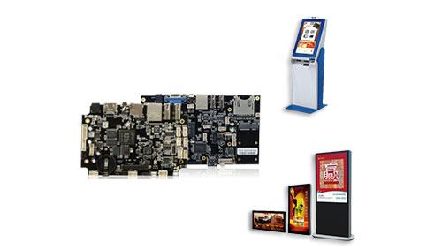 第三代集体电路数字机